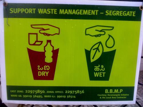 waste-segregate-bbmp