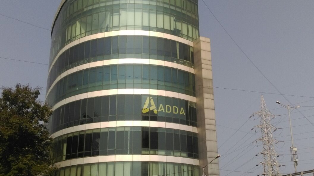 ADDA Office from outside