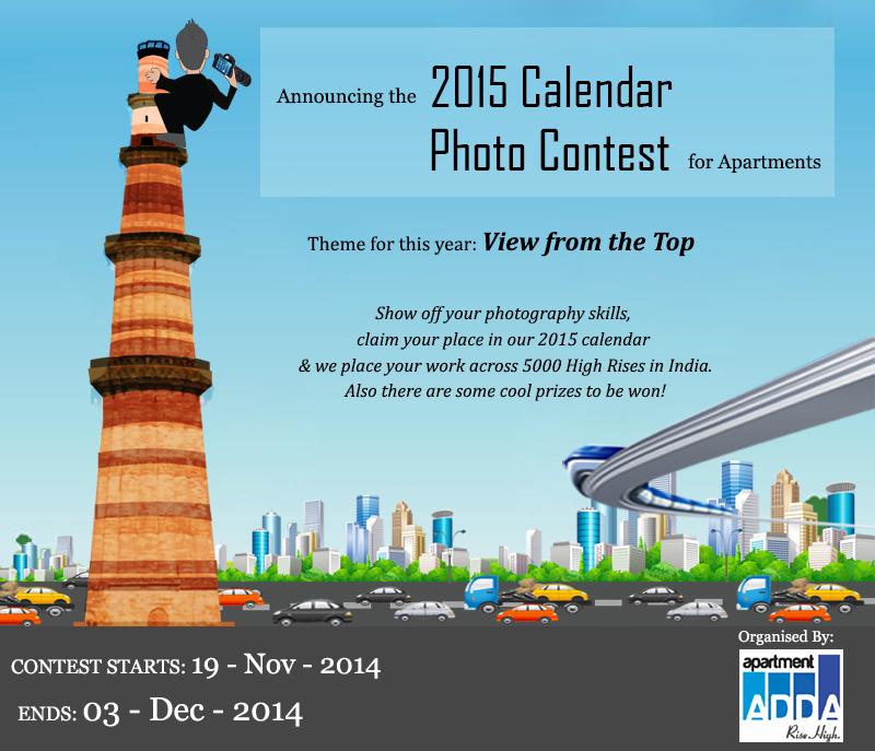 2015 Calendar Photocontest1