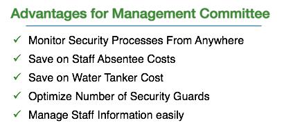 management committee gatekeeper