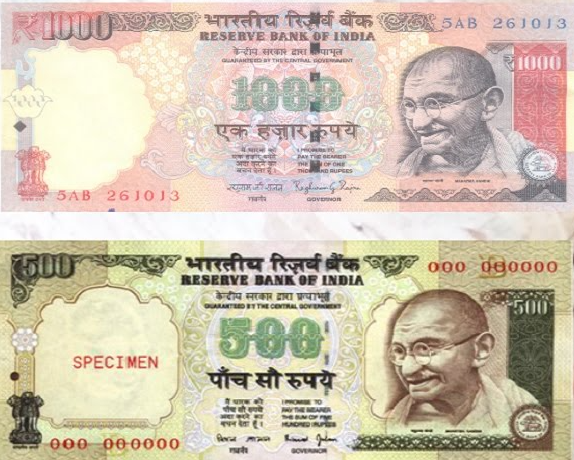 rs 500 rs 1000